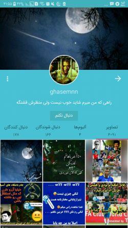 سلام دوستان لطفا ایشونو دنبال کنید ، آیدیشون @ghasemnn