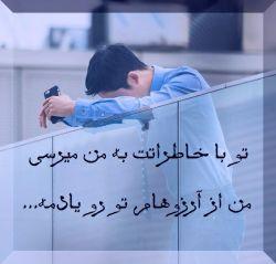متن: علیرضا روزگار - حال من  تصویر : سریال ماجرایی در باران ادیت :ati love is the moment