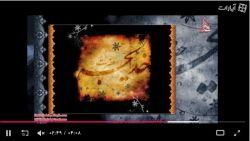 وفات حضرت خدیجه(س) -سخنرانی استاد پناهیان و مداحی کریمی https://www.aparat.com/v/HnkDC کاری از :موسسه فرهنگی المهدی(عج) کهنمو shahidjodeiry.blogfa.com  #وفات_حضرت_خدیجه_کبری #دهم_رمضان #زوجة_رسول_الله [لینک]