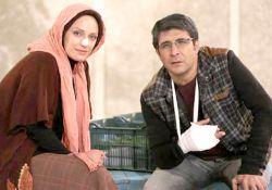 فیلم سینمایی زندگی در دست تعمیر  www.filimo.com/m/5jhPl