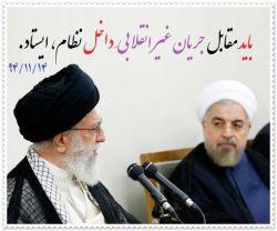 آقای روحانی کاسبان تند رو و کند رو که بودند؟    پست کامل http://yaali12.blog.ir/1397/02/26
