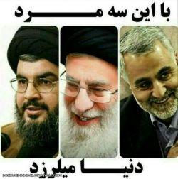 و چه خوشبختم که هم دین و هم زبان و هم مذهب این سه مردم!