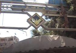 فیلم مستند سواحل اشک و زیتون      www.filimo.com/m/arR1o