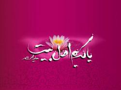 ولادت  امام #حسن علیه السلام دومین امام بزرگوارمون رو  به همه لنزوری های دوستداشتنی تبریک میگم