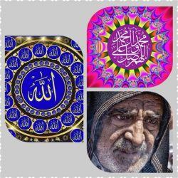 ♧قصه ظهر جمعه این داستان(استخوان بی نماز)♧شخصی به نزد پیامبر اکرم (ص)آمد و از فقر شکایت کرد.. پیامبر سوال کرد نماز میخونی...گفت نماز را به شما اقتدا میکنم ..روزه میگیری...گفت سه ماه را روزه میگیرم....حضرت فرمود امر خدا را نهی و نهی خدا را امر میکنی...گفت یا رسول الله....حاشا...حضرت متفکرانه به فکر رفت...؟..ناگاه جبرئیل نازل شد و عرض کرد....؟ ادامه کامنت..  (از دوستانی که قصه ها را دنبال میکنند سپاسگزارم امیدوارم از خواندن این قصه لذت ببرید )نماز و روزه تون قبول حق التماس دعا.