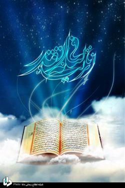 سوال...اصفهانیا کسی میدونه شبای قدر آقای داستانپور کدوم مسجد بزرگمهر هستن؟ ممنون میشم کمک کنید