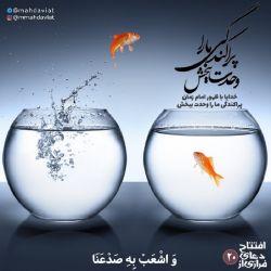 خداوندا با ظهور امام زمان، پراکندگی ما را وحدت ببخش...  #طرح_مهدوی #رمضان #دعای افتتاح #الهی_آمین