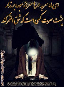فرا رسیدن ایام عزاداری مولای متقیان حضرت علی(ع)تسلیت باد.طاعات و عبادات همگی مقبول درگاه حق تعالی