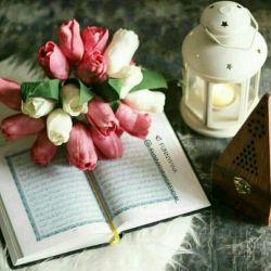 سلام امشب که با قرآن و قرآن با تو باشد به قرآن یک دعایی هم به من کن