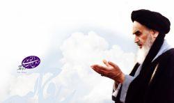 ارتحال حضرت امام خمینی(ره) و قیام 15 خرداد