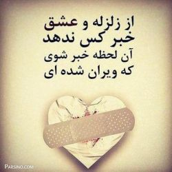 خواهش میکنم...........