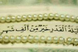 در این شبهای عزیز التماس دعا فراوان دارم دوستان...