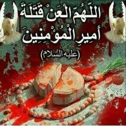سالروز ضربت خوردن حضرت علی (ع)تسلیت باد..سلام، طاعات و عباداتتون قبول درگاه الهی..التماس دعا***