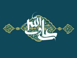 در شبهای قدر التماس دعا دارم از همتون.  #یا_علی