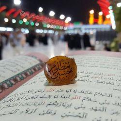 این #شب_جمعه به ما #کربلا را بدهید،، شب قدر است به ما عرش خدا را بدهید.. چقدر فیض نهفته ست در این ثانیه ها، #رمضان«شب جمعه» گریه ،نفس،حال دعا #اللهم_ارزقنا_حرم ❤️-_ - «صلی الله علیک یا اباعبدلله حسین علیه السلام»