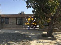 ۲۲۵۰ متر باغ ویلا با ۶۰ متر بنا در کرد امیر شهریار به فروش میرسد.   https://www.andishmelk.com/villa/3250