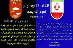 دیدگاه ایران و #FATF در خصوص تروریسم  #معاهدات_اسناد_و_توافقات_بین_المللی سروش sapp.ir/sangarnarm  لنزور lenzor.com/sangarnarm