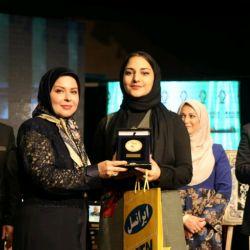 گزارش تصویری هشتمین جشنواره مجریان و هنرمندان صحنه ایران _جشنواره سعدی