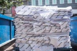 همه چیز درباره جزئیات بسته حمایتی کاغذ جزییات بسته حمایتی کاغذ در دوبخش برنامههای کوتاهمدت و بلند مدت اعلام شد و مدیریت بازار برای جلوگیری از التهاب قیمتها، تسهیل در ارایه ارز مورد نیاز بازار و حذف مالیات بر ارزش افزوده پیشبینی شده از جمله موارد آن است. ادامه خبر در: http://www.paperandwood.com/Fa/NewsItem/?nID=6687