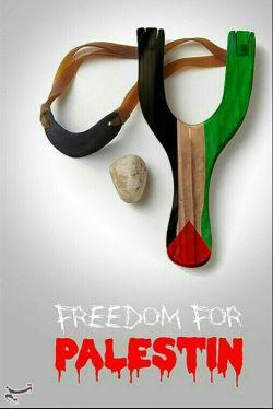 #فلسطین #غزه #قدس