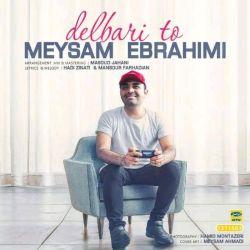 #دلبری تو از میثم ابراهیمی
