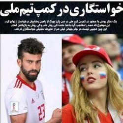 کاش منم میرفتم روسیه ....تو ایران که بخاری در نمیاد...~_~