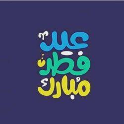 حلول ماه شوال و عید سعید فطر مبارک باد ☺☺