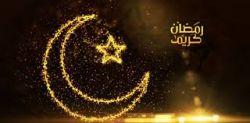 عید فطر مبارک از خدا میخوام توفیق عبادتش رو در سال آینده نصیب همه مون بکنه.  آمــــــین