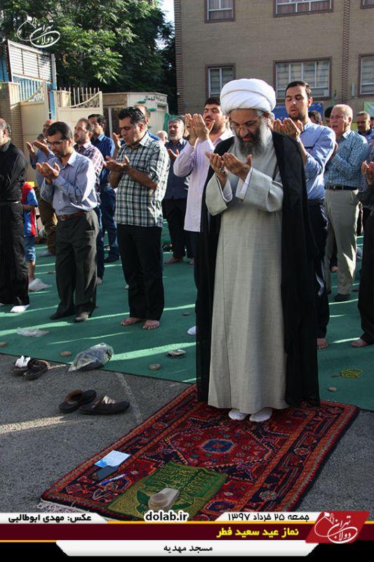 نماز عید سعید فطر در مسجد مهدیه دولاب تهران