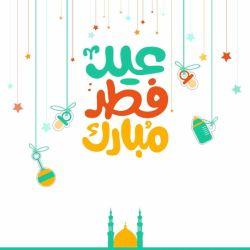 استشمام عطر خوش بوی عید فطر از پنجره ملکوتی رمضان گوارای وجود پاکتان !  عید سعید فطر بر شما عزیزان مبارک باد