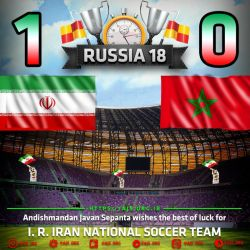 #victory #champions #iran 1 #morocco 0 #برنده #قهرمانان #ایران 1 #مراکش 0 #اندیشمندانه_انتخاب_کنید  #choose_wisely  @ajs_org