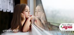 اجازه بدهید فرزندتان احساس ناخوشایند انتظار را تجربه کند چون این یک تغییر بزرگ و مهم است. به فرزندتان کمک کنید که بیصبری خودش را مدیریت کند.  #پیام_شهروندی