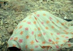 فیلم سینمایی بیدار شو آرزو  www.filimo.com/m/yNpXC