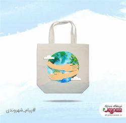با دریافت کیسه های نایلونی کمتر هنگام خرید و استفاده از کیسه های پارچه ای و استفاده ی کمتر از ظروف و سفره های یکبار مصرف پلاستیکی، به حفظ محیط زیست کمک کنیم.   #پیام_شهروندی