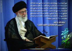 ده میلیون حافظ قرآن ...