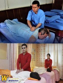 در کره جنوبی فقط افراد نابینا و کم بینا میتوانند کار ماساژ را انجام دهند،این قانون برای امرارمعاش نابیناها گذاشته شده و همچنین خجالت افراد دراین کار را به حداقل میرساند