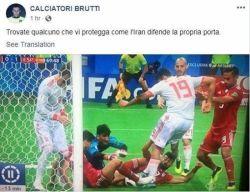 پیچ فوتبالی معروف ایتالیایی:   کسی رو پیدا کن که ازت جوری دفاع کنه که بازیکنای ایران از دروازهشون دفاع میکنن