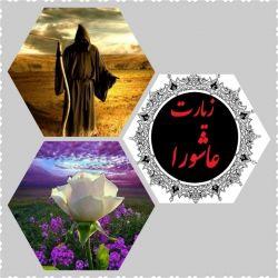 ♧قصه ظهر جمعه این داستان (عالم برزخ )♧ مرحوم شیخ جواد از مرجع تقلید شیعیان عراق در خواب عزرائیل را میبیند....پس سلام...میپرسد...از کجا میایی؟...فرمود از شیراز...روح میرزا ابراهیم محلاتی را قبض کردم..پرسید روح او در عالم برزخ در چه حالی است؟...عزرائیل فرمودند....؟ادامه در کامنت...؟(از دوستانی که قصه ها را دنبال میکنند سپاسگزارم امیدوارم از خواندن این قصه لذت ببرید )