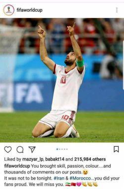 صفحه رسمی جام جهانی فیفا خطاب به تیم ایران و مراکش : شما به جام جهانی مهارت ، شور و رنگ آوردین. دلمان برایتان تنگ میشود.
