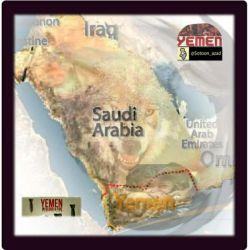 برای یمن دعا کنیم .آنها را تنها نگذاریم .یمن از نشانه های ظهور است .