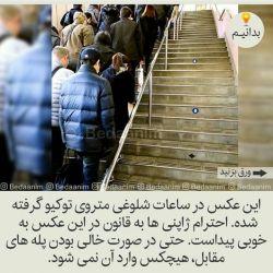 کاش ی روز ما ایرانیا هم ب این درجه از فهم و درک برسیم