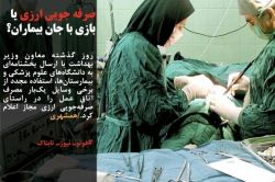 احساس میکنم امام خمینی(ره) اگه زنده بود با همان طبع شیرینشون میفرمودن لاکن این وزیر نیس خَرَه (سپس  خنده حضار و بعد گفتن مرگ بر آمریکا)
