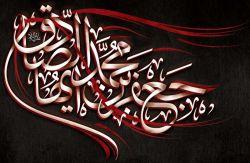 اذا أراد الله بعبد خیرا فقهه فی الدین .   امام جعفر صادق (ع) : چون خدا خیر بنده ای خواهد ، او را در دین دانشمند کند .  اصول کافی ، ج ۱ ، ص ۳۹ #حیات-طیبه