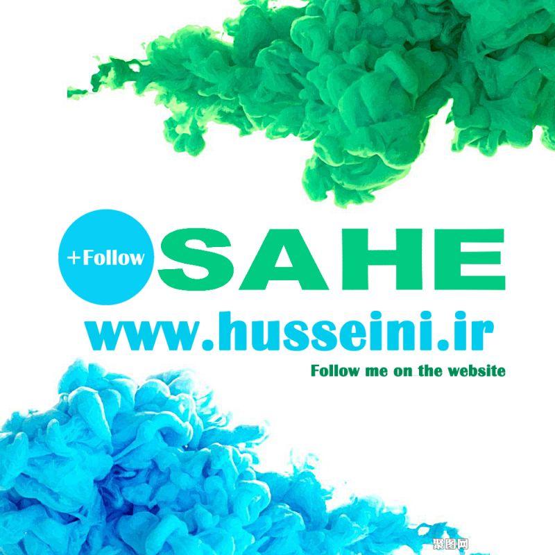 www.husseini.ir