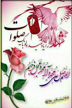 """ازهیاهوی این جهان که بگذریم امروزتولدکسی است که روزمیلادش روزصدورشناسنامه ی عشق بود.عشق به شهادت...""""شهیدمحسن حججی"""""""