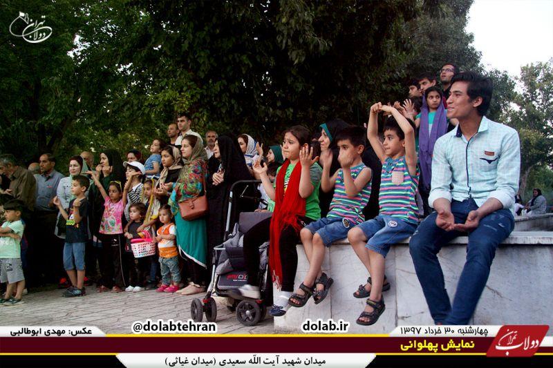 نمایش پهلوانی در میدان آیت الله سعیدی (میدان غیاثی)