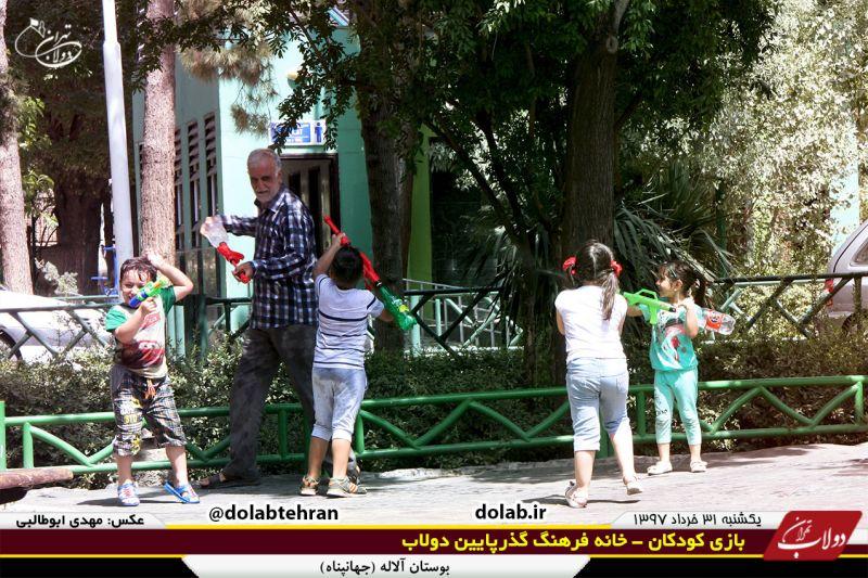 بازی کودکان در بوستان جهانپناه - گذرپایین دولاب تهران