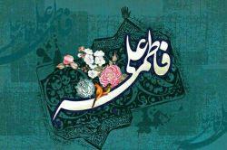 سالروز پیوند آسمانی ❤حضرت علی (ع) و حضرت فاطمه ی زهرا (س)❤ مبارک ... #روز_عشق_مبارک☺❤❤❤❤❤❤❤