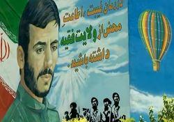 فیلم مستند «سبز، سپید، سرخ»       www.filimo.com/m/LnbUQ