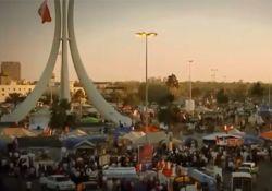 فیلم مستند انقلاب بحرین  www.filimo.com/m/9TGsj